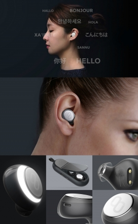 Clik Wireless Earbuds-无线WIFI蓝牙耳机设计